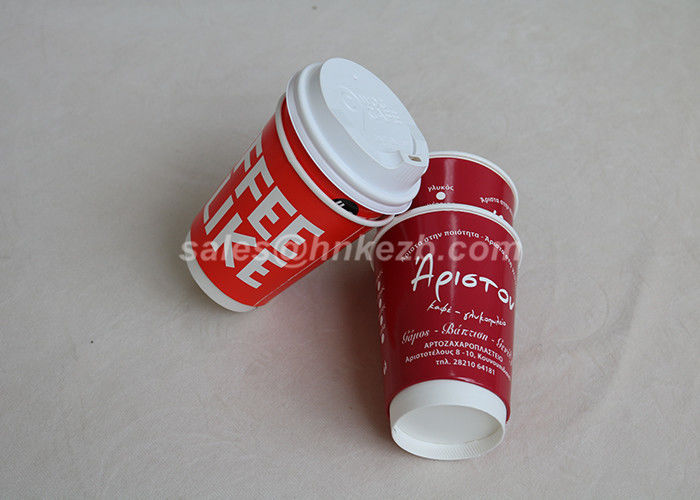 4oz / 180ml Double Wall Paper Cups , Take Out Coffee Cups Environmentally Friendly