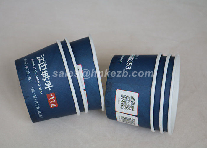 OEM Double PE Disposable Ice Cream Cups Customized Logo Printed