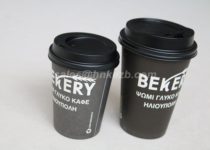 Black Single / Double Wall Disposable PLA Paper Cup With Lids Custom Printed