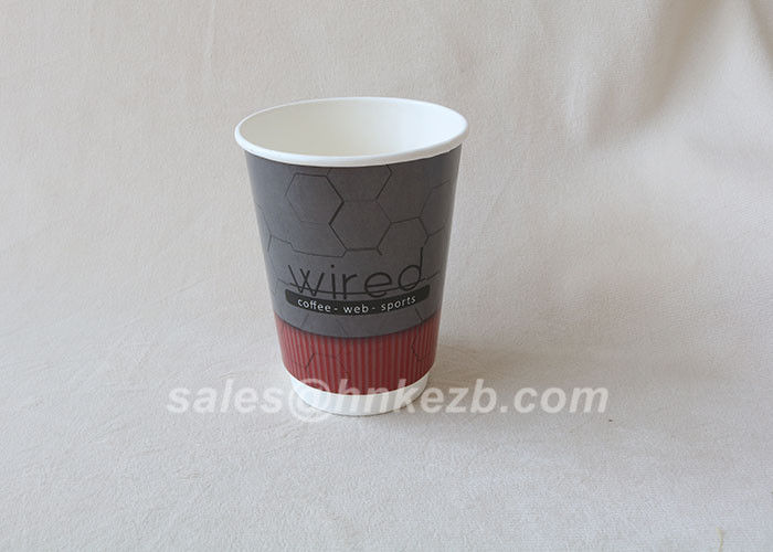 200ml Disposable Custom Printed Paper Cups Customized Colourful Print Paper Cups
