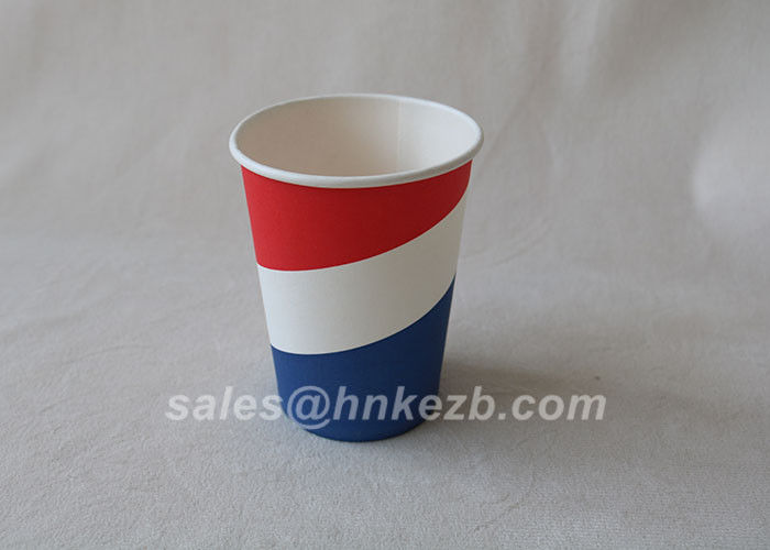 Recyclable Coffee Paper Cups PLA Coated 8oz Biodegradable Paper Cups Custom