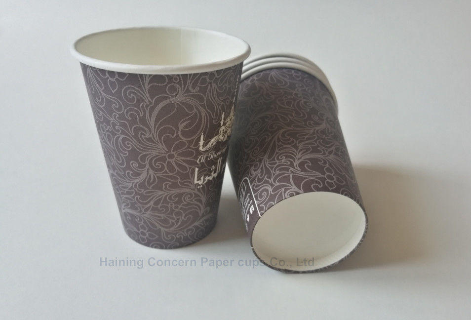 12oz 380ml Custom Printed Insulated Paper Coffee Cups For Hot Drinks With Various Colours